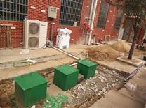 15立方每天医疗废水一体化处理设备