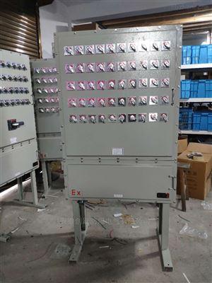 隔爆型开关箱BXM51防爆照明配电箱带总开