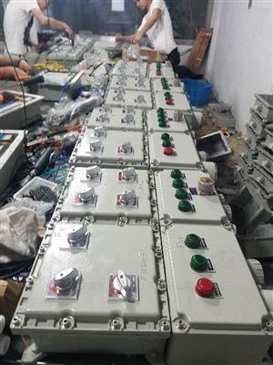 BXMD防爆双电源切换应急照明箱防爆照明配电箱