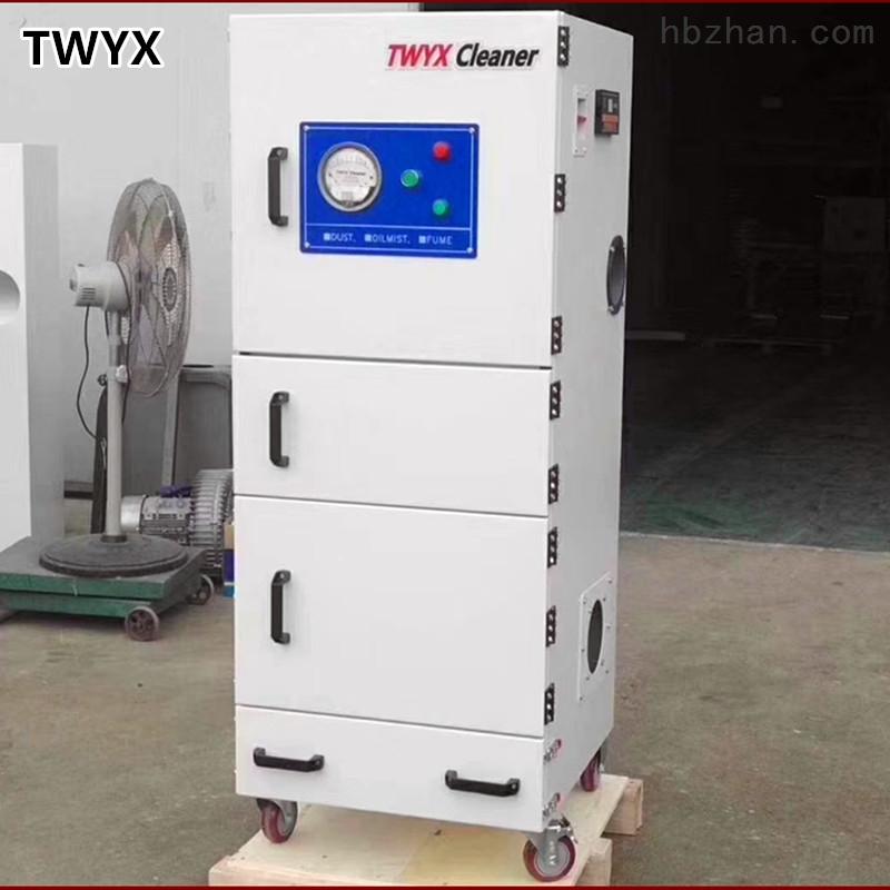 面粉厂生产除尘脉冲集尘器
