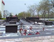 工厂废水处理设备