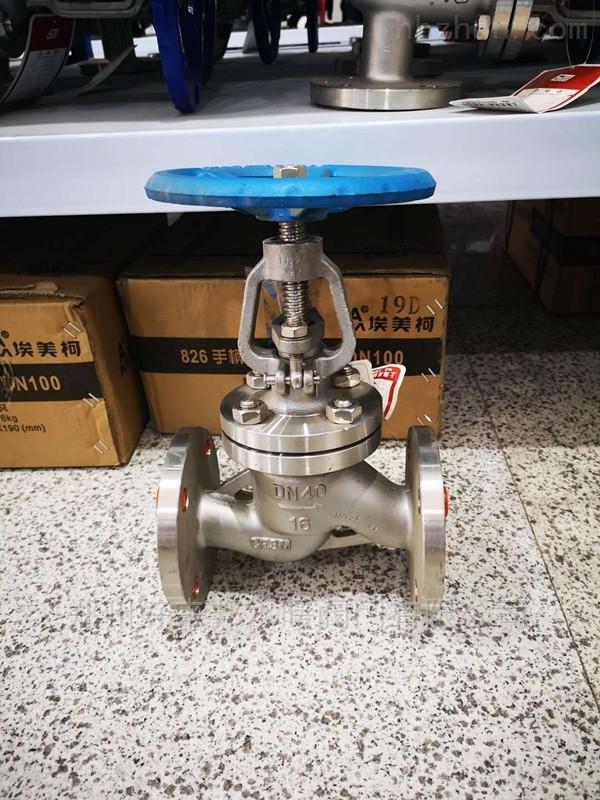 上海思铭不锈钢法兰截止阀 316L国标正材质