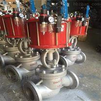 法蘭不鏽鋼氣動截止閥 J641W DN500 DN600