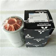 神钢SK75-8挖掘机机油滤芯 VI898075676