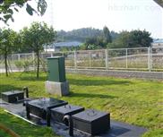 美麗鄉村生活廢水處理設備