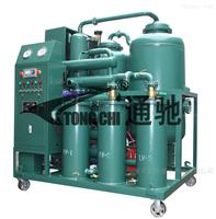 液压油专用滤油机供应厂家