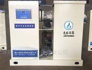 中心醫院汙水處理betway必威手機版官網達標排放