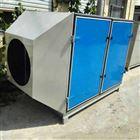 涂装厂活性碳有机废气吸附塔