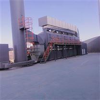工业VOC有机废气处理装置