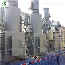 医疗垃圾焚烧炉污水处理设备