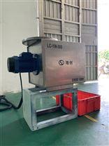 工业油雾处理器