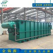 溶气气浮机含油废水处理