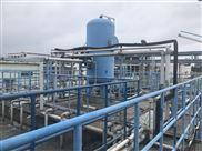 化工廢水處理係統