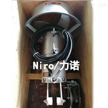 储存池QJB400-980-4潜水搅拌机