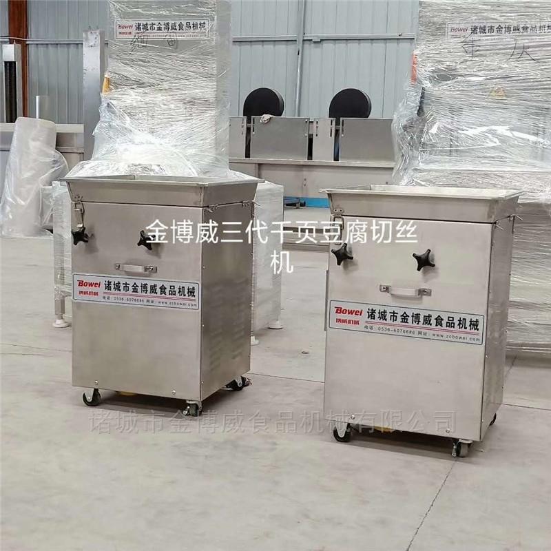 小型千叶豆腐切丝机器