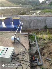 高效城市生活污水处理设备