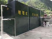 地埋式屠宰污水处理设备定制