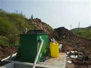 許昌地埋式污水處理設備
