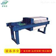 污泥处理成套设备板框压滤机
