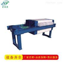 板框式压滤机 污泥压滤设备