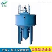 JHY-砂水分离设备-旋转钟式除砂机