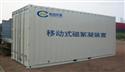 HCMag磁絮凝污水处理设备设备/移动式磁混凝设备