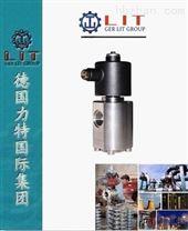 進口不鏽鋼管螺紋電磁閥 德國力特LIT品牌