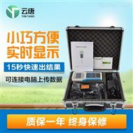 YT-WS土壤水分测定仪价格