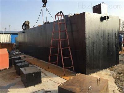HDAF-5佛山 小型生活污水处理设备 工作原理