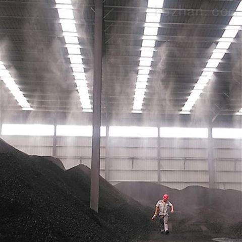 山西省忻州市煤棚粉尘治理喷雾降尘设备
