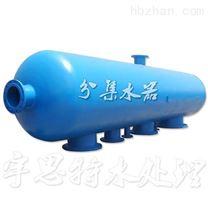 碳钢集分水器