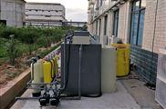 實驗室一體化廢水處理設備的原理及使用