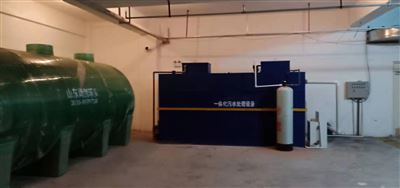 RC玉门洗衣厂废水处理设备报价