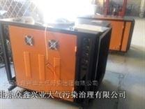 低温等离子工业有机废气净化器设备