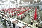 淮北肉类加工厂废水处理设备