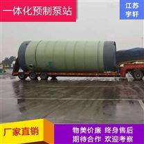 连云港海州一体化污水提升泵站施工要求