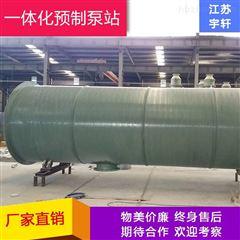 污水提升泵站六安一体化预制泵站生产公司