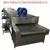 厂家定制五金冲压件超声波除油清洗烘干机