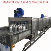 不锈钢水壶喷淋式清洗机厂家供应清洗烘干机