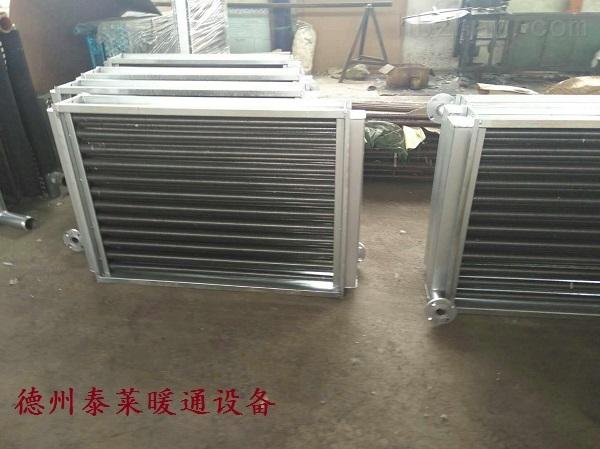 矿井筒供暖1蒸汽翅片散热器1空气加热器室