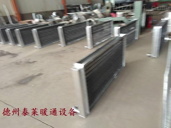 煤矿空气加热器井口防冻钢管翅片散热器