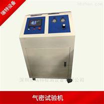 汽車換熱器氣密性試驗機-密封性測試儀