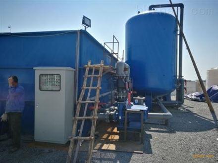 黑河 电镀污水处理设备 安装
