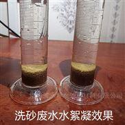 聚丙烯酰胺吸附絮凝