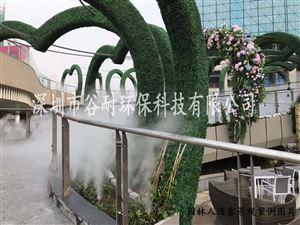 GN-NICE2600北京公園景觀人造霧案例