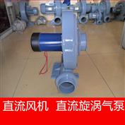 CX-10012V/24V/36V/48V/72中压直流风机