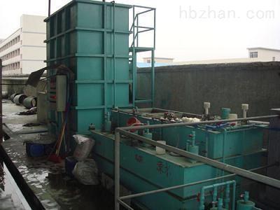 HDAF-5南宁 电镀废水处理设备 作用