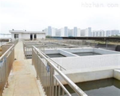 HDAF-5鞍山 电镀污水处理设备 出水达标耗能低