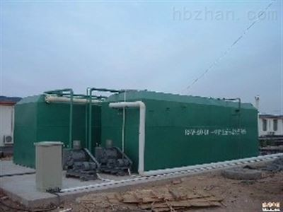 HDAF-5娄底 废旧塑料清洗污水处理设备 出水达标耗能低