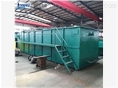 HDAF-5河源 再生塑料清洗污水处理设备 作用